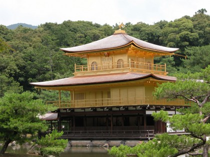 Pavillon d'or à Kyoto